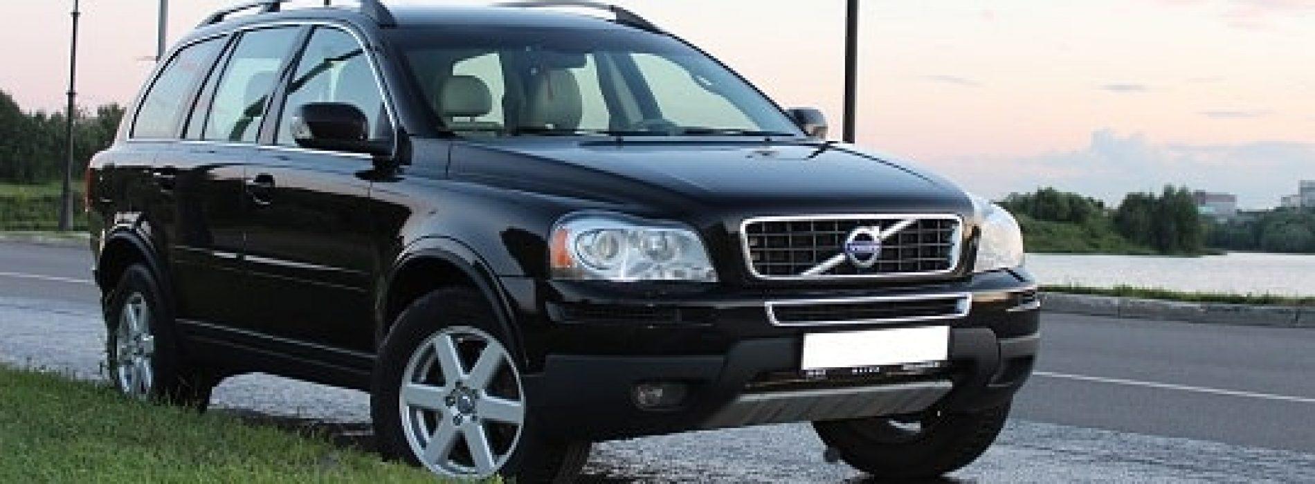 4 måter å sjekke bruktbilpriser på nett – Hva er bilen din verdt?
